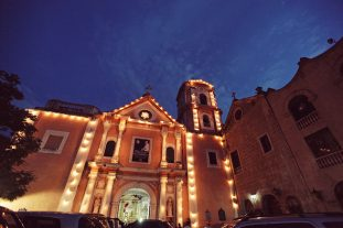 The Antique Baroque Charm of San Agustin Church