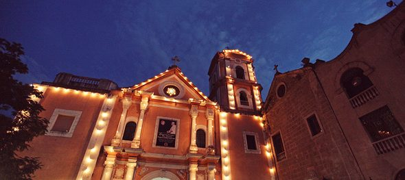 The Antique Baroque Charm of San Agustin Church